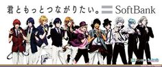 #utapri and Softbank did collaborations! Photo by utapri official twitter.