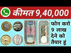 Old Coins Price, Sell Old Coins, Sacagawea Dollar, Coin Buyers, Coin Prices, History Of India, Antique Coins, Coins For Sale, Beautiful Moon