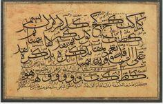 ''latters doodle'' by Calligrapher (Hattat) Halim Özyazıcı (1898-1964) İstanbul