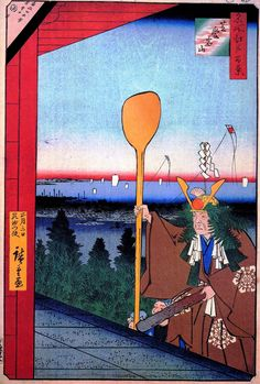 (Japan) 100 Famous views of Edo by Utagawa Hitoshige (1797- 1858). 芝愛宕山
