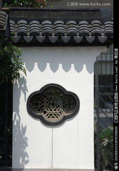 中式建筑 花窗 白墙灰瓦