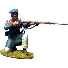 NP 357 East prussian Landwehr kneeling Metal Toys, Toy Soldiers, Army, Military