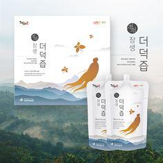 Tea Packaging, Brand Packaging, Packaging Design, Branding Design, Fresh Milk, Simple House, Food Design, Layout, Packing