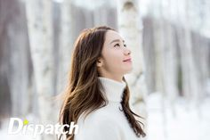Check out the lovely BTS pictures from SNSD YoonA's 'Innisfree' pictorial