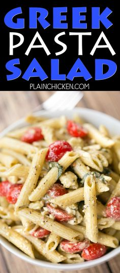 Greek Pasta Salad - seriously THE BEST! I could make a meal out of this pasta salad!!! Penne pasta, olive oil, lemon juice, mayonnaise, Greek seasoning, grape tomatoes, feta and basil. Makes a ton. Great for a potluck. Can easily half the recipe. Easy and delicious side dish recipe!