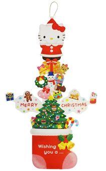 Hello Kitty Christmas Stocking Ornament Pop Up Christmas Greeting Card #HelloKitty