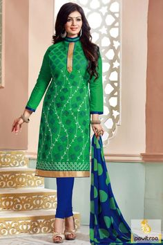 Bollywood actress Ayesha Takia cotton green salwar suit online shopping. Buy this glamorous heroin straight casual dress for office wear and special function. #salwarsuit, #salwarkameez, #bollywood, #celebrity, #actress, #partywear, #wedding, #latest, #dresses, #newcollection, #ethincwear, #celebrity, #ayeshatakiyasalwarsuit, #designer, #fashion More Product : http://www.pavitraa.in/store/ayesha-takia-salwar-kameez/ Any Query: Call Us:+91-7698234040