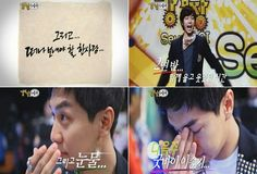 Lee Seung Gi sheds tears as he leaves 'Strong Heart'