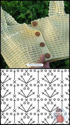 Crochet Bolero Pattern, Débardeurs Au Crochet, Crochet Mignon, Gilet Crochet, Mode Crochet, Crochet Motifs, Crochet Diagram, Crochet Chart, Crochet Stitches