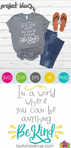 Be Kind - Limited Time Free SVG File - Free SVG Files from Burton Avenue. Works with Cricut and Silhouette - Free Cricut Vinyl, Svg Files For Cricut, Free Svg Cut Files, Shilouette Cameo, Hilario, Cricut Tutorials, Cricut Ideas, All Family, Silhouette Cameo Projects