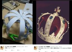 Why not make your own crown? It's surprisingly easy and you deserve it.