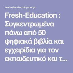 Fresh-Education                  : Συγκεντρωμένα πάνω από 50 ψηφιακά βιβλία και εγχειρίδια για τον εκπαιδευτικό και τη σχολική τάξη