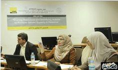 قيادات تطالب بزيادة الكوتة لتمكين السيدات من…: دعت قيادات نسوية وممثلات الأحزاب السياسية والمؤسسات النسوية في غزة، إلى ضرورة إجراء…
