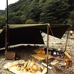 Bushcraft baker tent