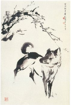Painting by Yeh Fan 葉帆, entitled Plum Blossoms and Dog 梅花與犬