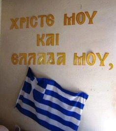 Greece, Blog, Greece Country, Blogging