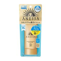 Shiseido ANESSA Perfect UV Sunscreen Skin Care Gel SPF50+ PA++++ Face Body 90g #Shiseido