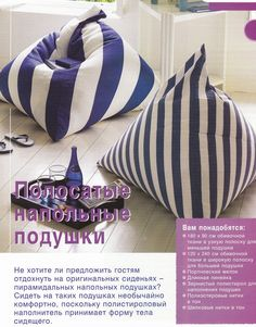 Chamber of creative... :): Trijstūru pupu maisi/Triangle pillows