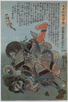 Saito Toshimoto Nyudo Ryuhon, in armour, struggling with a Chinese champion under water. Utagawa Kuniyoshi 歌川国芳 Heroic Stories of the Taiheiki 太平記英勇傳 Samurai Art, Samurai Warrior, Japanese Mythology, Kuniyoshi, Japanese Prints, Japan Art, Japanese Culture, Woodblock Print, Lovers Art