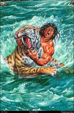 Tarzan / Drowning the Tarag (Joe Jusko) Comic Book Artists, Comic Books, Tarzan Book, Heavy Metal, Tarzan Of The Apes, Graphic Novel Art, Pin Up, Conan The Barbarian, Sword And Sorcery