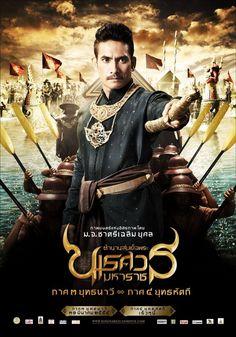 King Naresuan 3 (2011) ตำนานสมเด็จพระนเรศวรมหาราช ภาค 3 ตอน ยุทธนาวี