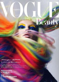 Vogue Nippon cover photographed by Dusan Reljin
