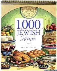 Black Eyed Peas With Browned Onions And Tomatoes-Happy Rosh Hashanah to all our Jewish friends out there……..enjoy!