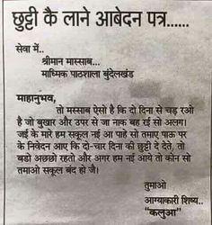 #bundelkhandi lovers