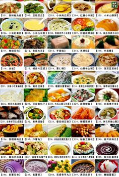 """""""第5篇"""" 之第201~250道 """"纯素食谱"""" 大全"""