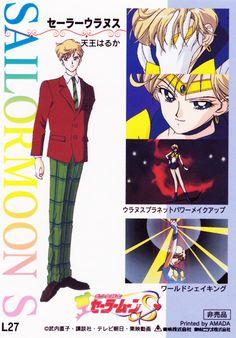 天王はるか / セーラーウラヌス Haruka Tenoh / Sailor Uranus - Sailor Moon S - 2nd Memorial card