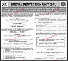 Special Protection Unit (SPU), Sindh Police, Constable Jobs, Jul 2017 Last Date: 25-07-2017   #Constable #Retired Army Jobs #Sindh Govt. Jobs #Sindh Police Jobs #SPU Jobs