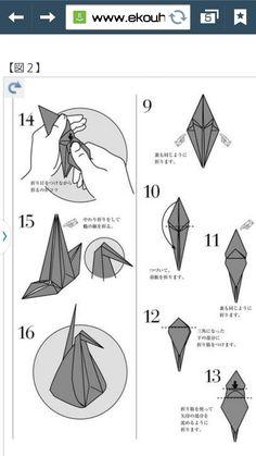 やっっとみつけた!! 福鶴折り!これかな! ( / `・ω・*)/✧かわいいです...|『もう一度質問させていただきます この鶴の折り方教えてください!! 少ないですけど...』への回答の画像2。折り紙,ハンドメイド,図画工作。