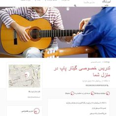 http://ift.tt/2g5ngco #آموزشگاه_یاب  #bejayab.com  #amouzeshgah.bejayab.com