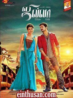 Jilla Tamil Movie Online - Mohanlal, Vijay, Kajal Aggarwal, Mahat Raghavendra and Niveda Thomas. Directed by R.T. Neason. Music by D. Imman. 2014 [U]