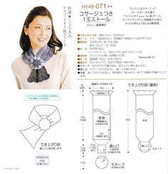 Sencilla bufanda fácil de hacer. Con esquemas.