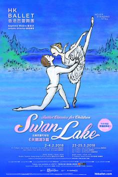 Ballet Classics for Children: Swan Lake Poster