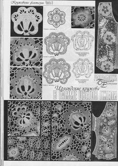 Дуплет 98 - agulhasfashion2 - Picasa Web Albums
