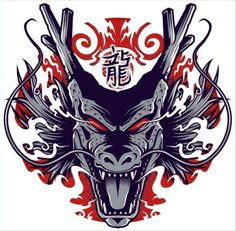 18 ideas for tattoo dragon ball shenron Z Tattoo, Tattoo Drawings, Body Art Tattoos, Dragon Ball Z, Dragon Art, Shen Long Tattoo, Tatoo Geek, Japanese Tattoo Art, Samurai Tattoo