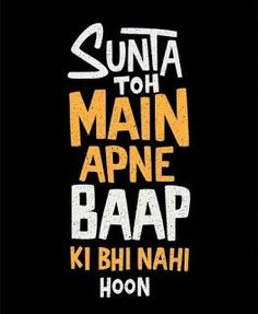 Hindi English Mix Png Text For Photo Editing In Picsart & Photoshop Funky Quotes, Swag Quotes, Love Quotes, Inspirational Quotes, Shirt Quotes, Funny Quotes In Hindi, Desi Quotes, Qoutes, Attitude Quotes For Boys
