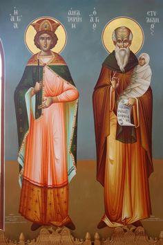 Orthodox Icons, Cyprus, Saints, Princess Zelda, Female, Wedding Dresses, Disney, Fictional Characters, Bride Dresses