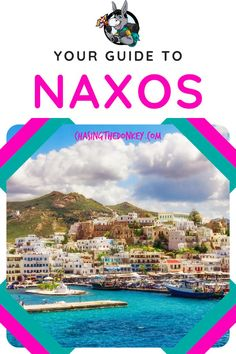 Greece Travel Blog: Naxos Island is the perfect destination in Greece for families, couples and singles! Here is everything you need to know about the Island of Naxos, Greece. In our Naxos Island guide, we've covered what to do, see, and where to stay on Naxos. #Greece #Naxos #BalkanTravel #GreeceTravel Best Vacation Spots, Best Vacations, Croatia Travel, Greece Travel, Naxos Greece, Time Travel, Travel Tips, Family Destinations, The Donkey