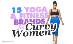 There are so many options for activewear in the marketplace today. However, if you are a curvy yogi or a busty babe, finding clothes that are supportive, c