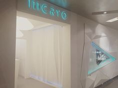 #111cryo - our latest project just finished in @harveynichols @london #2kulproject #interiordesign #retail #retaildesign #beauty #coldhearted #cryotherapy #cryo #luxury #design #white #cosmic #projects