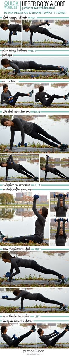 upper body and core workout (perfect for pairing with a long run!) workout plans, workouts #workout #fitness
