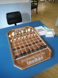 Maruk - Thai chess...