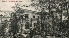 Russian Consulate in Tehran, Iran 1910  سفارت روسیه در تهران. تاریخ ۱۹۱۰ میلادی.