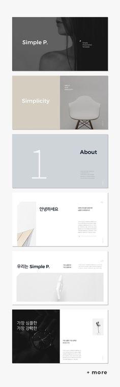 심플한 PPT Simple & Minimal Presentation Template #keynote #presentation #simple #minimal #portfolio