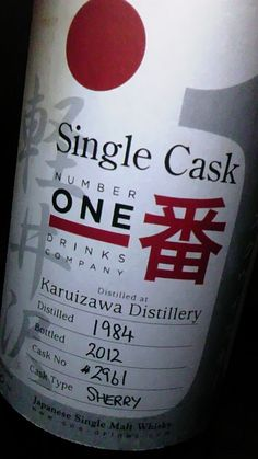 Karuizawa 1984, Sherry cask , NUMBER ONE