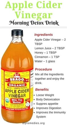 Apple Cider Vinegar has been used as a remedy since the days of Hippocrates. The ancient Greek doctor treated wounds with it. In recent years, people have explored apple cider vinegar as a way to lose weight, improve heart health, and even treat dandruff. Quick Weight Loss Tips, Weight Loss Diet Plan, Weight Loss Drinks, How To Lose Weight Fast, Weight Loss Smoothies, Reduce Weight, Losing Weight, Weight Gain, Healthy Diet Plans