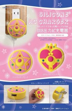Sailor Moon AC Charger! Comes in Crystal Star Brooch and Cosmic Heart Compact Designs